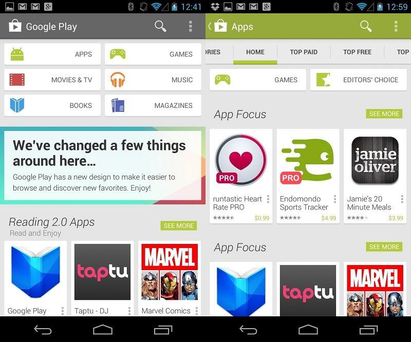 Google-Play-Store-Android-Market-v4.3.10 apk